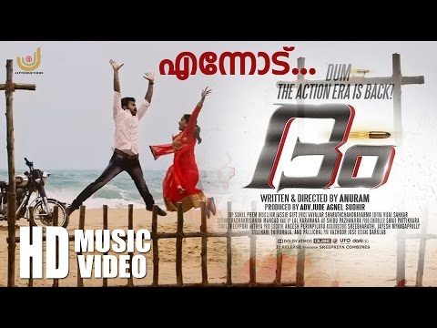 Dum New  Malayalam Movie Song   | Ennodu | Vineeth Sreenivasan | Aparna Rajeev | Jassie Gift