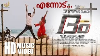 Ennodu | Dum New Release Malayalam HD Video Song | Latest Movie Song  | Vineeth Sreenivasan