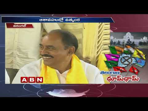 Political parties not yet announced candidate names for Warangal East constituency