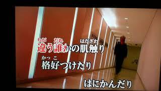ミスチル ひまわり Mr.children himawari カラオケ フル 歌詞付き