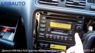 Установка USB-Mp3-AUX адаптера (Yatour / Xcarlink / DMC9088) на Toyota Mark 2