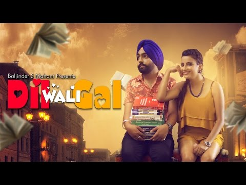 Dil Wali Gal (HD)   Ammy Virk, Jyotii Sethi, Harinder Bhullar   Latest Punjabi Movies 2016