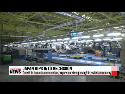 Japan dips into surprise recession   일본 3분기 GDP 1.6% 감소, 2분기 연속 마이너스 성장
