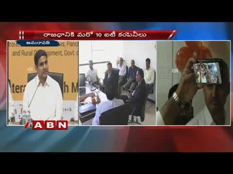 AP Minister Nara Lokesh Inaugurates 10 IT Companies in Tadepalli | ABN Telugu