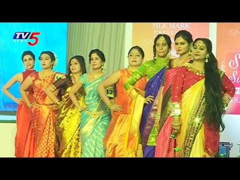 Srimathi Silk Mark 5th Edition Grand Finale | Hyderabad | TV5 News