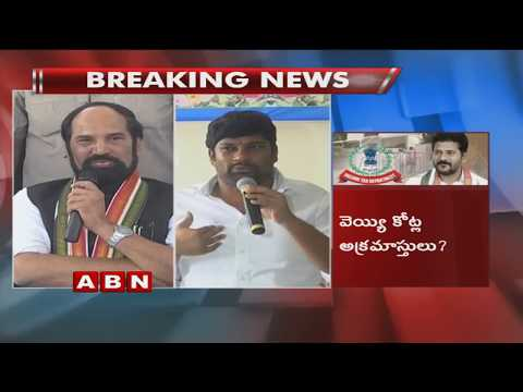 TRS Leader Balka Suman Responds To IT Raids On Revanth Reddy | ABN Telugu