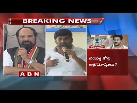 TRS Leader Balka Suman Responds To IT Raids On Revanth Reddy   ABN Telugu