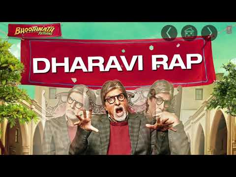 Bhoothnath Returns Full Songs (Audio) Jukebox | Amitabh Bachchan, Parth Bhalerao