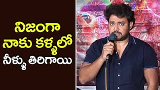 Bigg Boss 2 Tanish Superb Speech At Rangu Movie Controversy Press Meet | Filmylooks