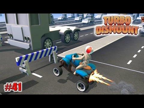 Turbo Dismount ДОРОЖНЫЕ ИСПЫТАНИЯ (41 серия)