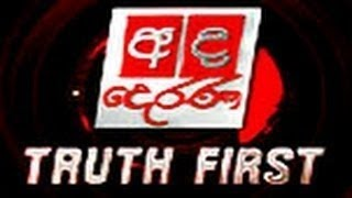 Ada Derana News Sri Lanka - 16th October 2013 - www.LankaChannel.lk