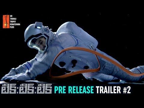 Tit Tik Tik Pre Release Trailer #2 | Jayam Ravi | Nivetha Pethuraj | 2018 Telugu Movies | STTV Films