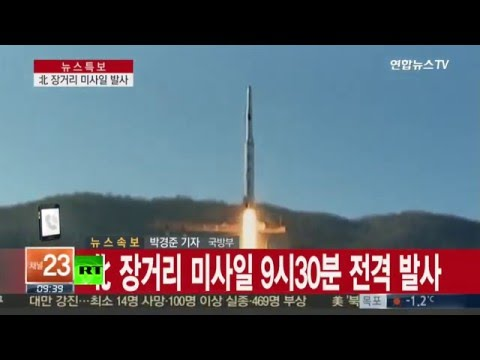 North Korea launches long-range rocket believed to be front for missile test