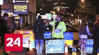 Сенатор Озеров: после теракта в Манчестере надо объединять усилия спецслужб