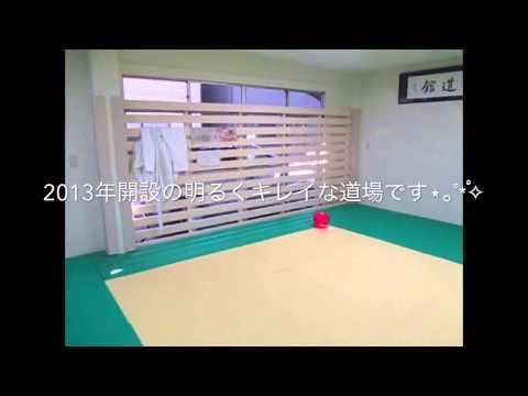 部門賞文武一道塾 志道館イメージ