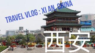 Jalan-jalan ke Xian (1) : Masakan Halal di  Xian Muslim Street, Drum and Bell Tower, Xi An, Cina
