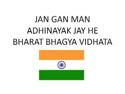 Jan Gan Man With Lyrics - Indian National Anthem video