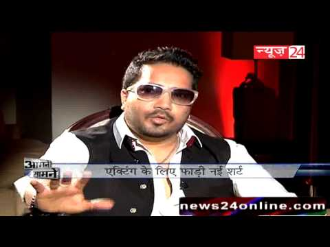 Mika Singh EXCLUSIVE INTERVIEW 2013
