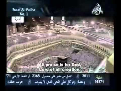 020 Ta-Ha (v.112-127) - Abd Ar-Rahmân Sudais