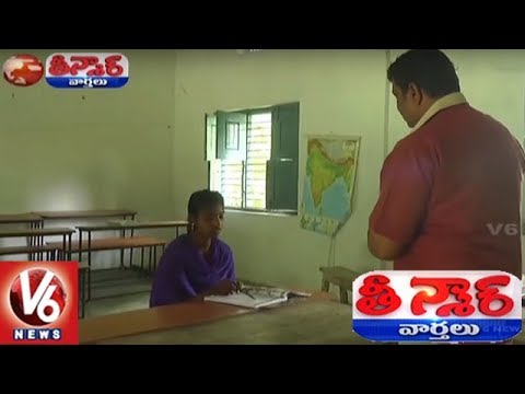 8 Teachers For Single Student In Muchimpula Govt School | Warangal District | Teenmaar News | V6