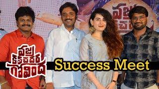 Vajra Kavachadhara Govinda Movie Success Meet 2019 | Sapthagiri | Archana