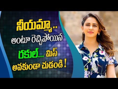 Rakul Preet Singh Strong Counter On Social Media Netizen | ABN Telugu