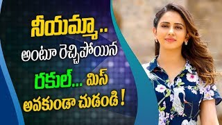 Tollywood Actors Latest News Updates | Latest News 2019