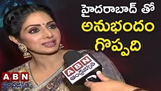 Sridevi's Last Interview With ABN | Legendary Actress Sridevi Passes Away At 54