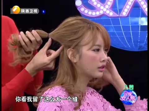 今夜女人帮 20130218 人人盘出甜美杂志发型