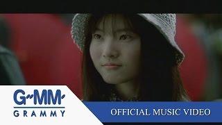 ไว้ใจ๋ได้กา - ลานนา คัมมินส์【OFFICIAL MV】
