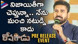 Vijay Antony Honest Speech | Roshagadu Pre Release Event | Nivetha Pethuraj | Telugu FilmNagar