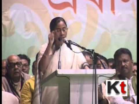 Mamata Banerjee At Netaji Indoor Stadium meeting
