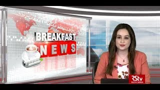 English News Bulletin – August 16, 2019 (9:30 am)