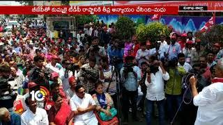 AP CPM Leaders Padayatra For Visakha Railway Zone - AP - CPM Madhu  - netivaarthalu.com