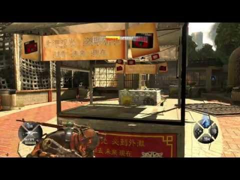 Army of Two - Gameplay - Matando o Boss - Tigre Branco em extinção?