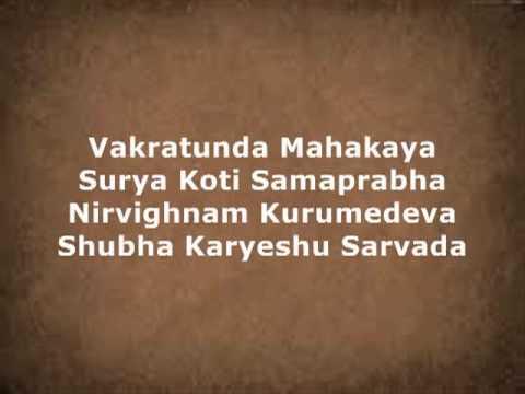 ganesh mantra lyrics AUDIO sanskrit in youtube