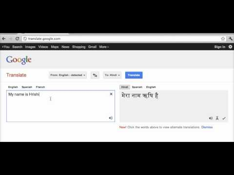 How to Use Google Translate to Learn Hindi (Hindipedia.com)