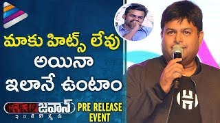Thaman Genuine Speech about Sai Dharam Tej | Jawaan Movie Pre Release Event | Mehreen