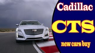 2018 cadillac cts| 2018 cadillac cts coupe | 2018 cadillac cts v coupe | 2018 cadillac cts price