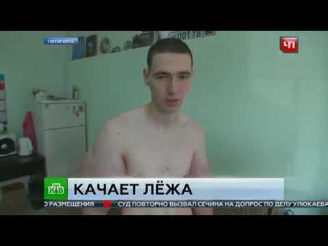 Кирилл Терешин,что стало с ним ????