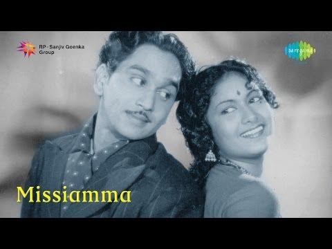 Missamma | Raga Sudharasa Song video