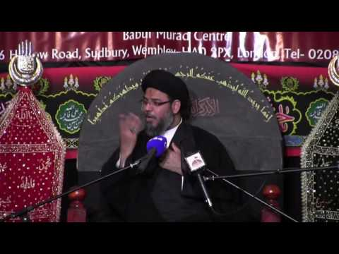 Ayatullah Sayed Aqeel Algharavi | Muharram 1438/2016 | Majlis 6