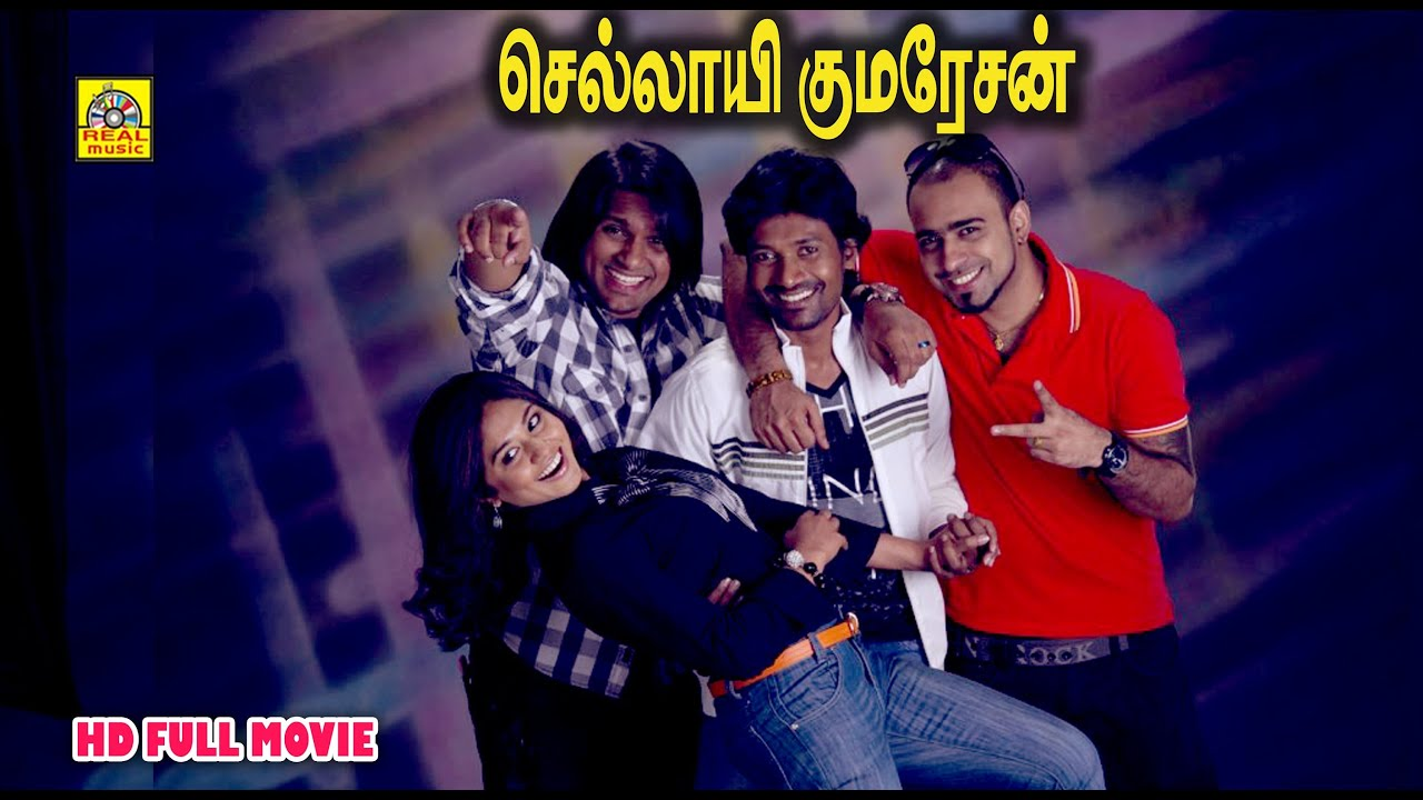 Sellayi Kumaresan Tamil HD Movie | Tamil Latest Movies 2015 | Tamil New Movie 2015 New Release