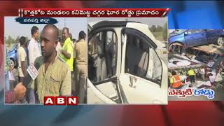 Nine dead in road accident in Telangana