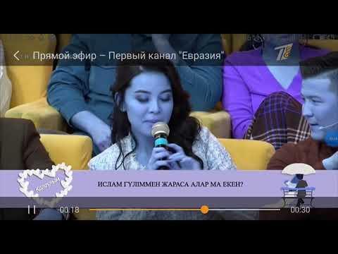 121 Секс шынар видео