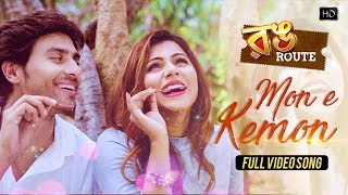 Mon E Kemon | Wrong Route | Video Song | Imran | Mahalaxmi | Dev Sen | Rahul | Prity | SVF Music