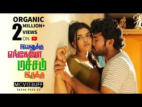 Evanukku Engayo Matcham Irukku - Moviebuff Sneak Peek 2 | Vimal, Ashna Zaveri | AR Mukesh thumbnail