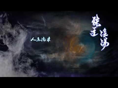 download lagu 【陰陽師原創同人曲】殊途·陰陽 By 阿冊 gratis