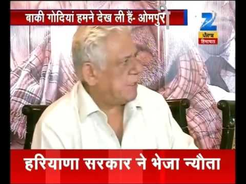 Actor Om Puri gave controversial remark on Rahul and Sonia Gandhi