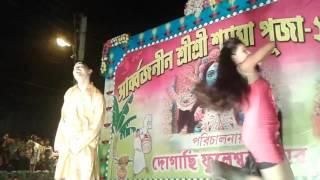 Bengali DJ